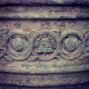 Rice Memorial Bell detail at ARC